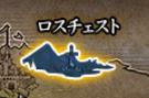 アラド戦記:100レベル装備ファーミング