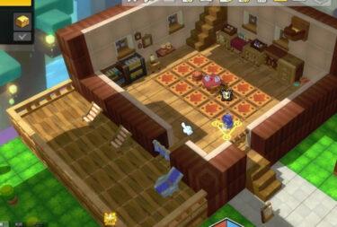 メイプルストーリー2:ハウジング改築